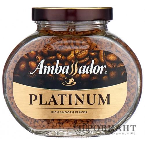 Кофе Ambassador Platinum растворимый 95г ст.б.