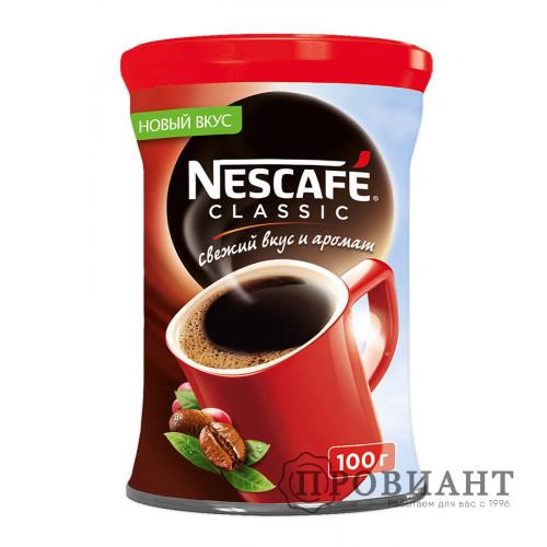 Кофе Nescafe Classic растворимый гранулированный 100г ж/б