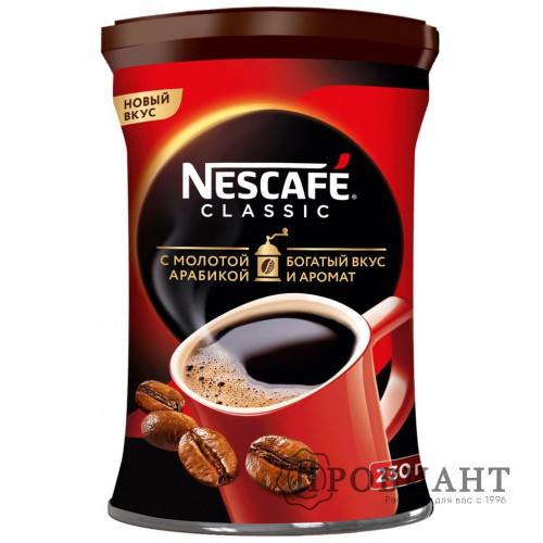 Кофе Nescafe Classic растворимый 230г ж/б