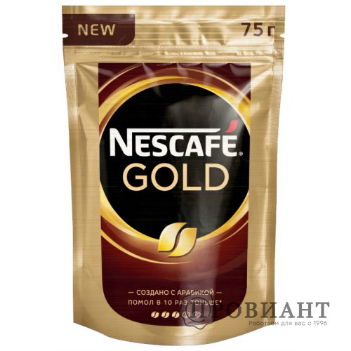 Кофе Nescafe Gold растворимый 75г м.уп.