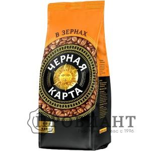 Кофе Черная карта натуральный жареный зерновой 250г м.уп.