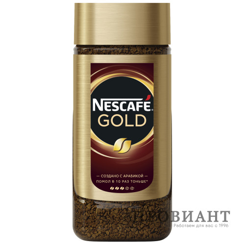 Кофе Nescafe Gold растворимый 95г ст.б.