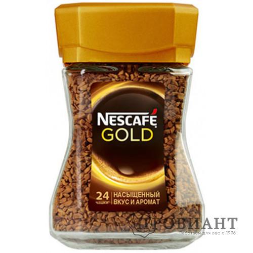 Кофе Nescafe Gold растворимый 47,5г ст.б.