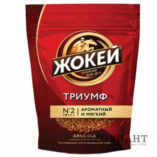Кофе Жокей Триумф растворимый 150г м.уп.