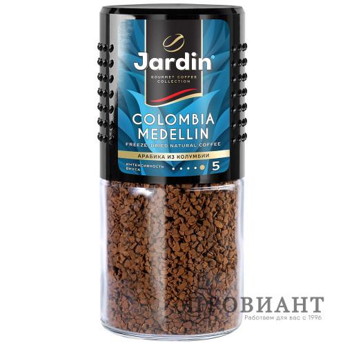 Кофе Jardin Colombia Medellin растворимый 95г ст.б.