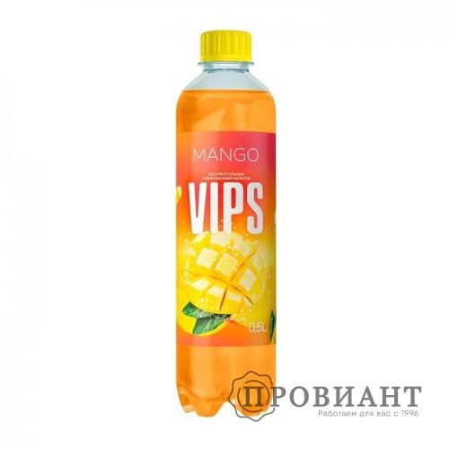 Газированный напиток VIPS манго 0,5л