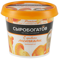 Сыр творожный Сыробогатов с грибами лисичками 140г БЗМЖ