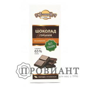 Шоколад ГолициН горький на изомальте 60г.