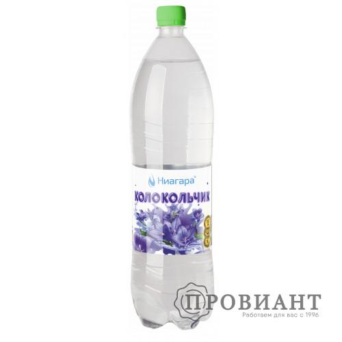 Газированный напиток Ниагара колокольчик 1,5л