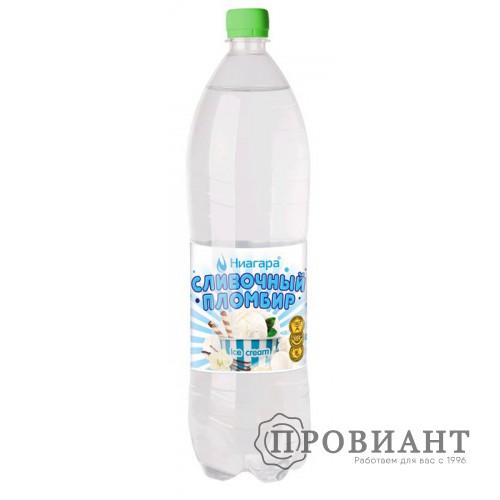 Газированный напиток Ниагара сливочный пломбир 1,5л
