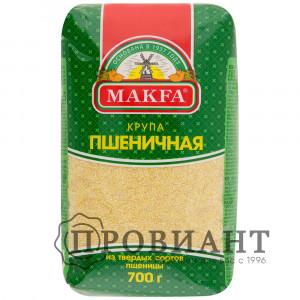 Крупа Makfa пшеничная 700г