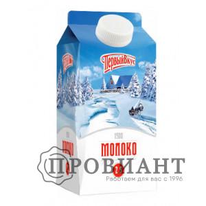 Молоко Первый вкус 2,5% 1,5л БЗМЖ