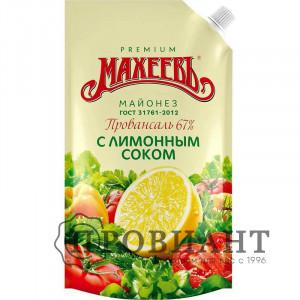 Майонез Махеевъ с лимонным соком 190г