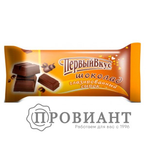 Глазированный сырок Первый вкус шоколад БЗМЖ