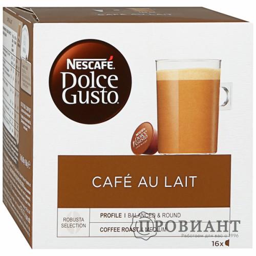 Капсулы Nescafe Dolce Gusto Café Au Lait 16шт