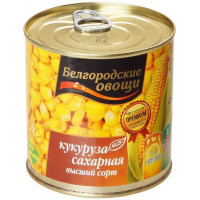 Кукуруза Белгородские овощи 425г