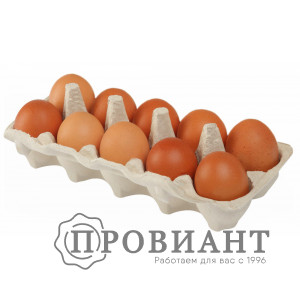 Яйцо 10шт