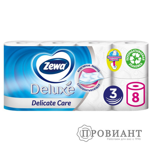 Бумага туалетная Zewa Deluxe 8 рулонов в ассортименте