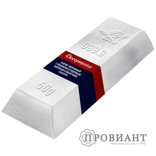 Глазированный сырок Десертайм со сгущенкой 50г БЗМЖ