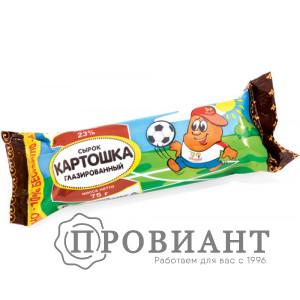 Глазированный сырок Картошка 75г СЗМЖ
