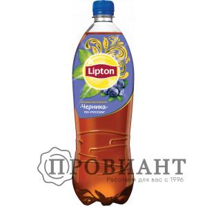 Холодный чай Lipton черника 1л