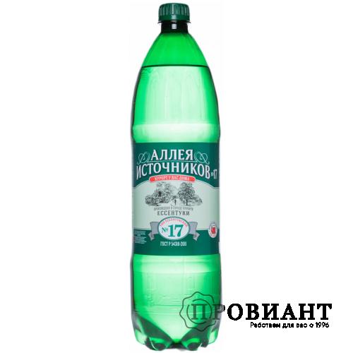 Вода минеральная лечебная Аллея источников №17 газ. 1,5л