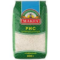 Рис Makfa шлифованный длиннозерный 800г