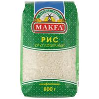 Рис Makfa шлифованный круглозерный 800г