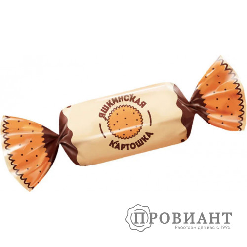 Конфеты Яшкинская картошка (вес)