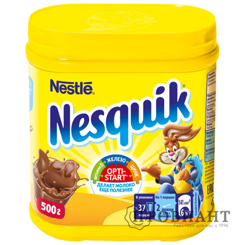 Какао Nestle Nesquik Opti-Start быстрорастворимый 500г