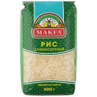 Рис Makfa шлифованный длиннозерный обработан паром 800г