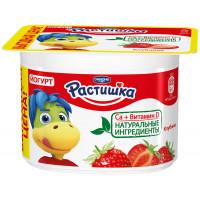 Йогурт Растишка с клубникой 110г