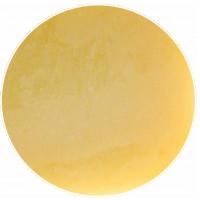 Сыр Пармезан Армения БЗМЖ (вес)