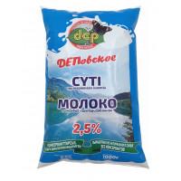 Молоко ДЕП пленка 2,5% 1л БЗМЖ