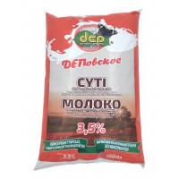 Молоко ДЕП пленка 3,5% 1л БЗМЖ