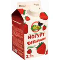 БиоЙогурт ДЕП клубника 2,5% 0,5л БЗМЖ