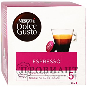 Капсулы Nescafe Dolce Gusto Espresso 16штук