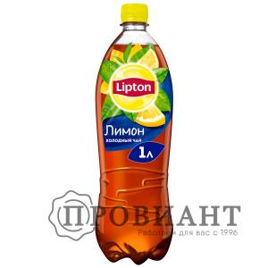 Холодный чай Lipton лимон 1л