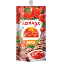 Кетчуп Русский аппетит лечо 250г