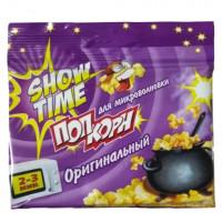 Попкорн ShowTime оригинальный в зёрнах 80г