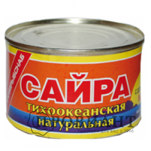 Сайра тихоокеанская с добавлением масла 250г