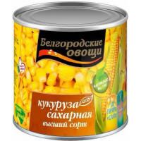 Кукуруза Белгородские овощи сахарная 200г