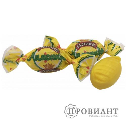 Карамель Сказка лимон (вес)