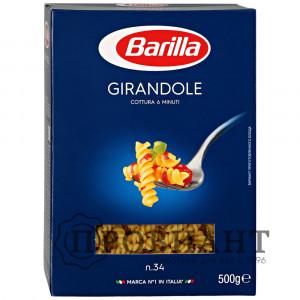 Макаронные изделия Barilla Girandole N.34 450г