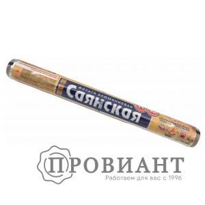 Фольга Саянская 10м