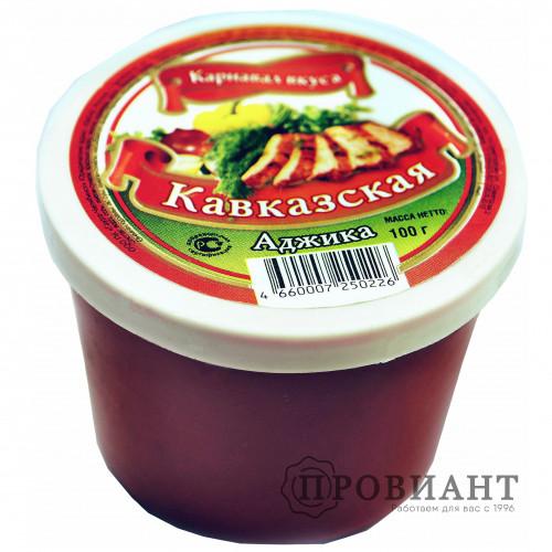 Аджика кавказская Карнавал вкуса 100г пэт