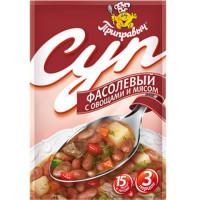 Суп Приправыч Фасолевый с овощами и мясом 60г