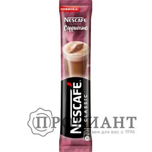 Кофе Nescafe classic Cappuccino 18г