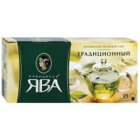 Чай зеленый Принцесса Ява традиционный 25п