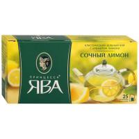 Чай зеленый Принцесса Ява сочный лимон 25п